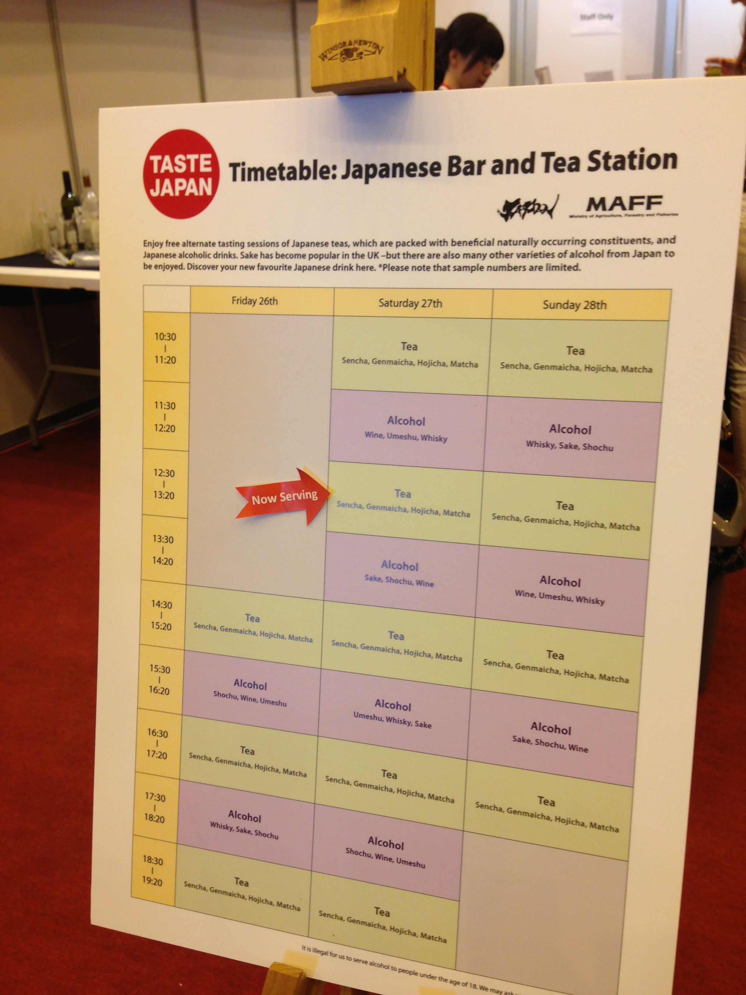 Bar and tea station Hyper Japan