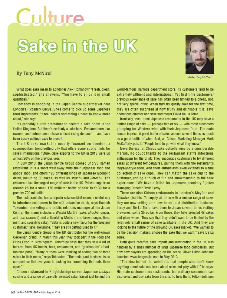 Sake in UK 1
