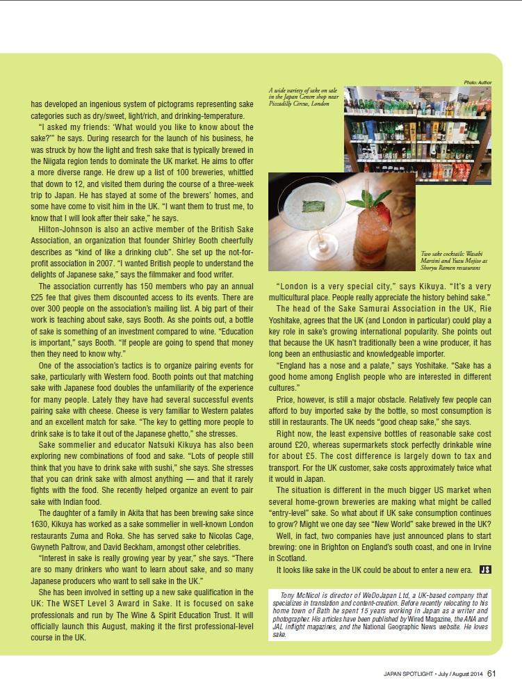 Sake in UK 2
