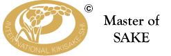 SSI-logo-247x81