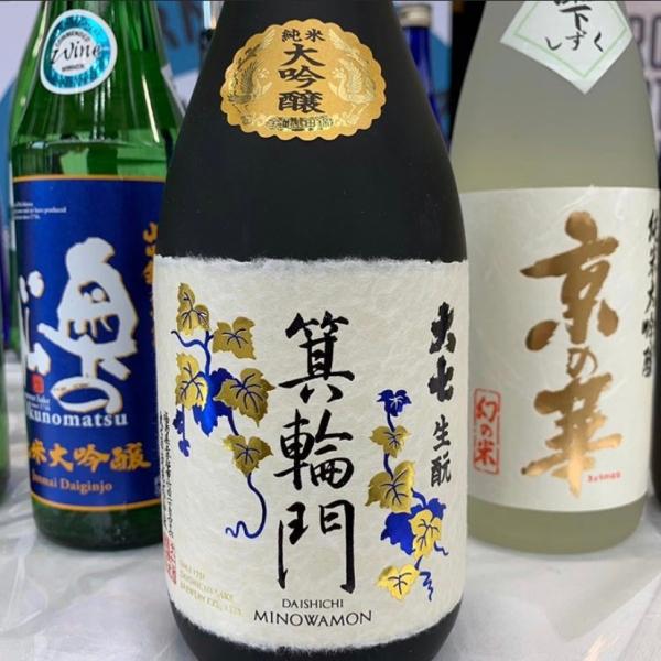 BSS Sake Tasting